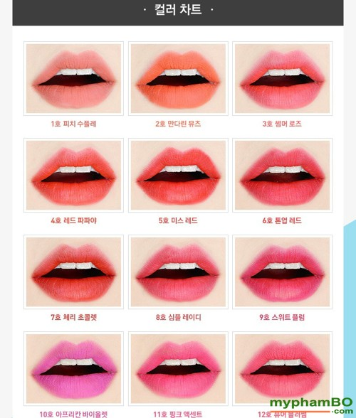 Son kem li Aritaum lip Cover Color Tint (7)