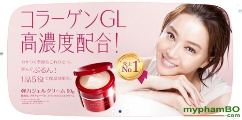 kem-duong-da-shiseido-aqualabel-5-in-1-11