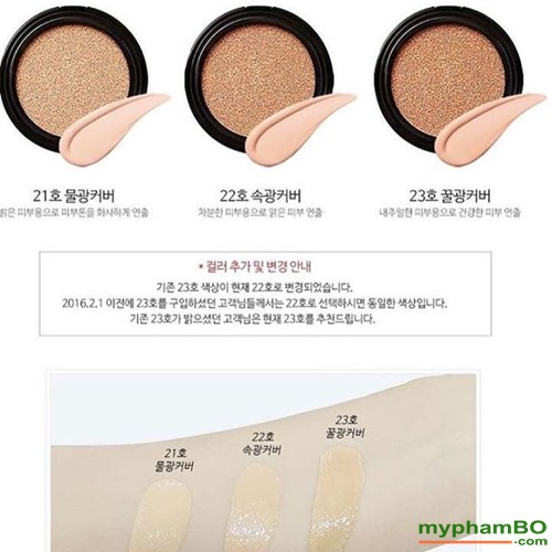 Phan nuoc Nakeup Face vo hong - Coverking Powder Cushion (1)