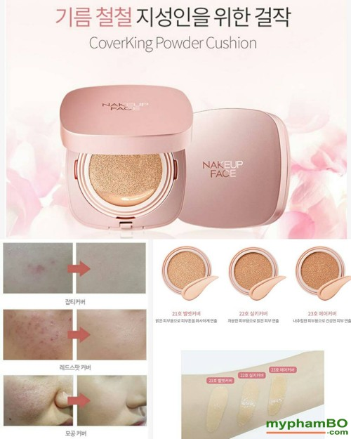 Phan nuoc Nakeup Face vo hong - Coverking Powder Cushion (3)
