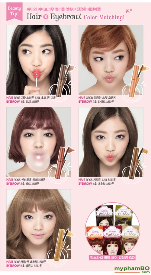 mascara-long-may-etude-house-color-my-brows-6
