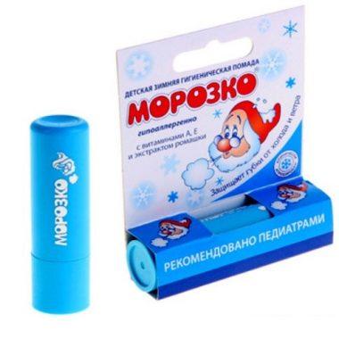 Son-dung-mui-MOROZKO-chng-n-tr-em-eng-Già-Tuyt-1