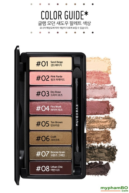 Bng phn mt Karadium Glam Modern Shadow Palette (3)