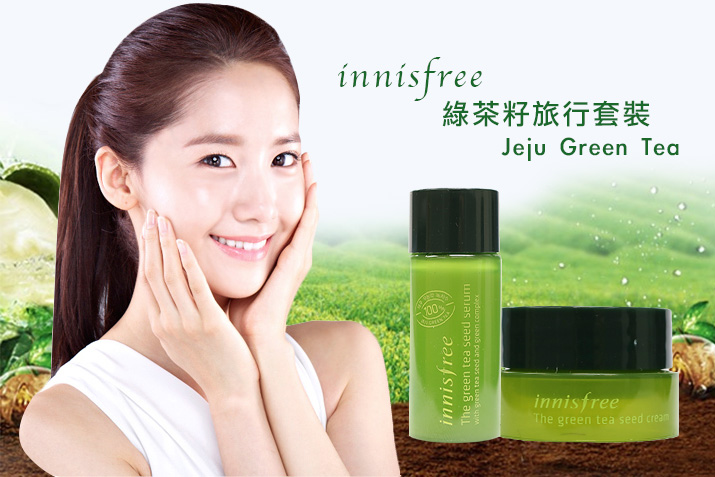 Bo duong da tra xanh mini Innisfree Green Tea Special Kit 4 in 1 (1)
