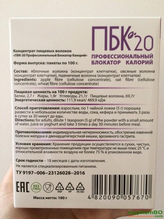 Bt PCB 20 - Giyp kim soot con thom an, giyp gim con hiu qu (5)
