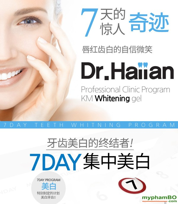 Gel lam trang rang 7 ngay Dr Haiian Professional Clinic Program (1)