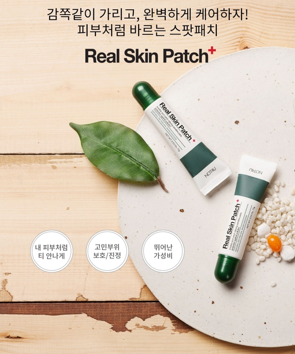 Gel va da che mun, seo than thanh Not4U Real Skin Patch - Han quoc (4)