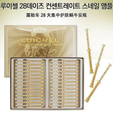 Huyet thanh tuoi lam trang da Luichel 28 days Han quoc (9)