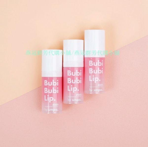 Tay te bao chet moi Unpa Bubi Bubi Lip #001 (8)