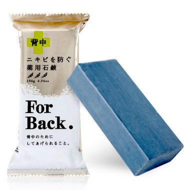 for-back-8