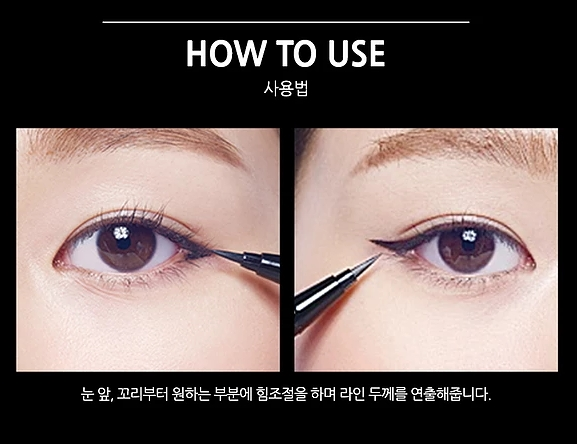 But da ke mat sieu manh lau troi Chou Chou super easy eyeliner brush (2)(1)