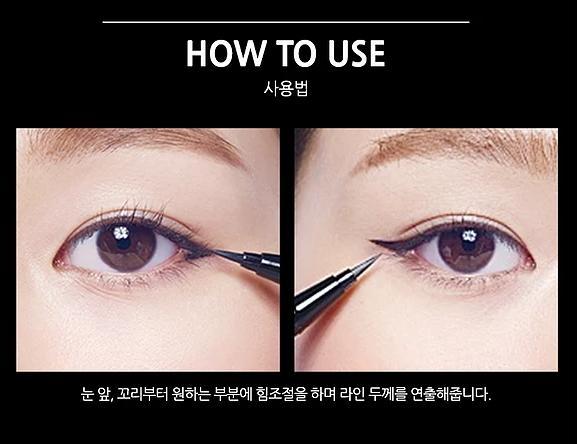 But da ke mat sieu manh lau troi Chou Chou super easy eyeliner brush (2)(1)