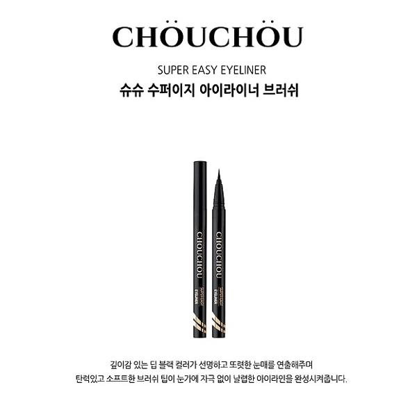 But da ke mat sieu manh lau troi Chou Chou super easy eyeliner brush (5)