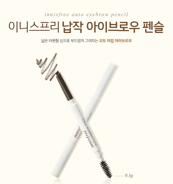 Chi Ke May Innisfree Auto Eyebrow Pencil - Han quoc (6)