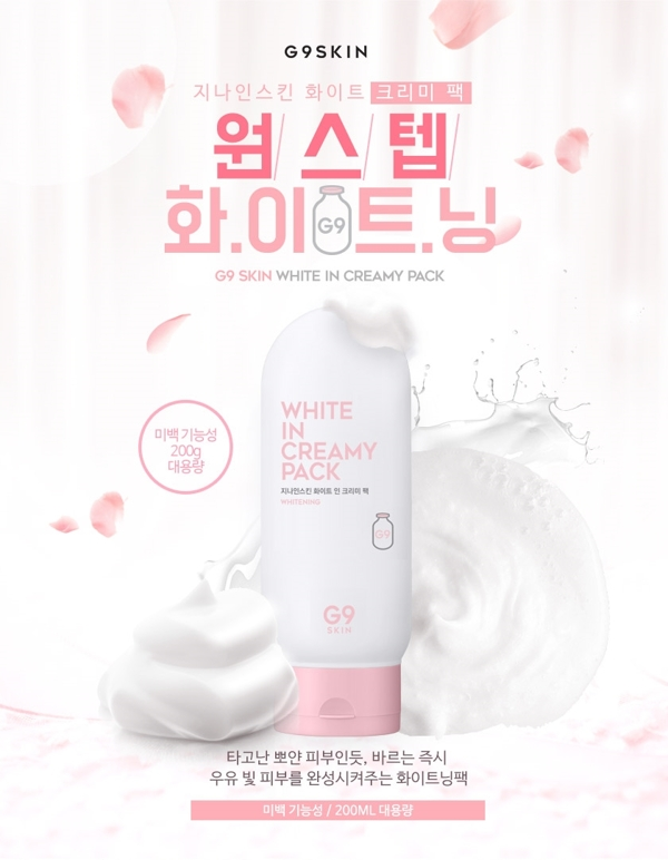 Mat na u trang G9SKIN White In Creamy Pack 200 ml (7)