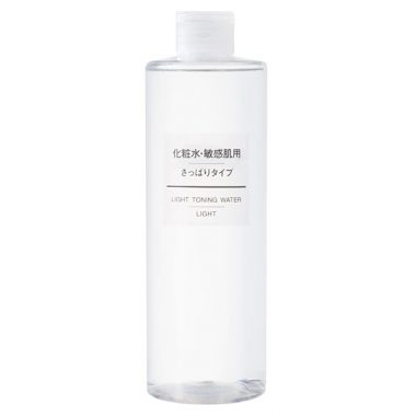 Nuoc hoa hong Muji Light Toning Water Light 200ml (2)