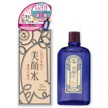 Nuoc hoa hong dac tri mun Meishoku Bigansui Medicated Skin Lotion (1)(2)
