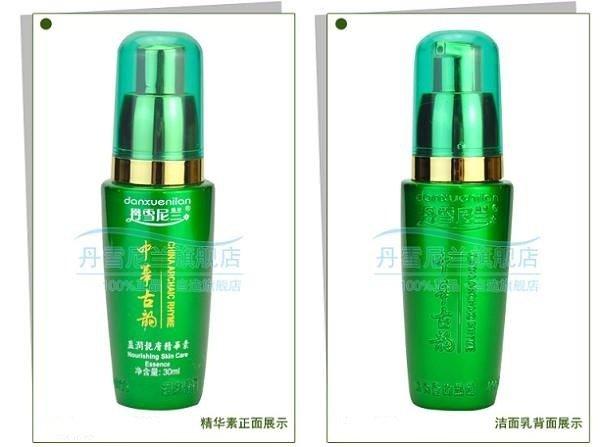 Bo Hoang Cung Danxuenilan Cao Cap (5in1) (2)