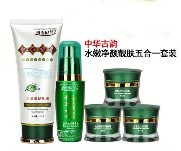 Bo Hoang Cung Danxuenilan Cao Cap (5in1) (3)