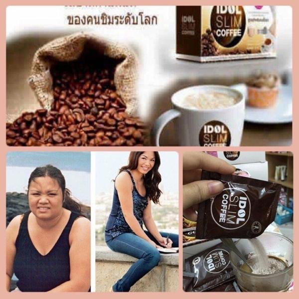 Ca phe giam can idol slim coffee – Thai lan (1)