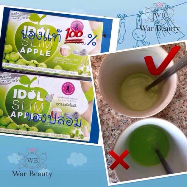 Ca phe giam can idol slim coffee – Thai lan (5)