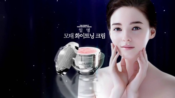 Kem duong trang Camiane the perfect whitening Cream plus (1)