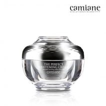 Kem duong trang Camiane the perfect whitening Cream plus (5)