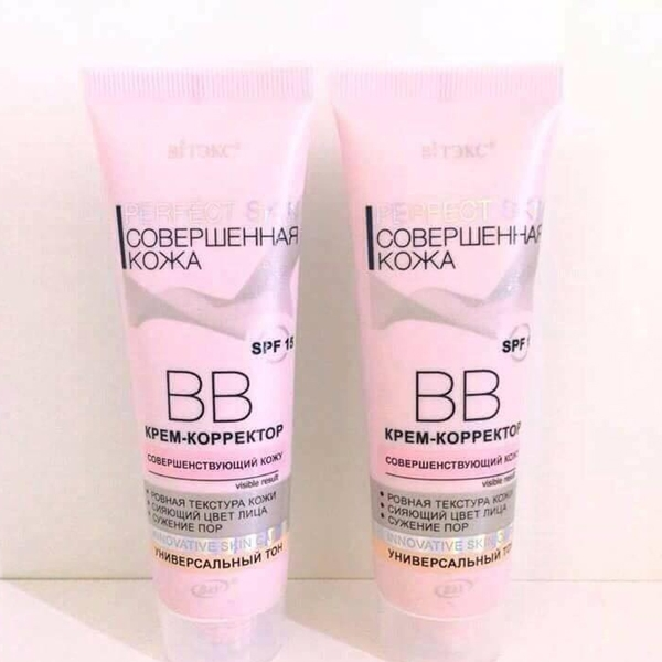 Kem nen bb cream 9 in 1 Perfect Skin cua nga (2)