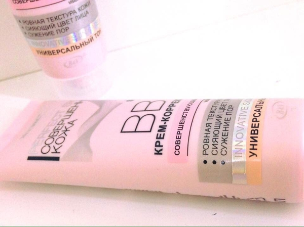 Kem nen bb cream 9 in 1 Perfect Skin cua nga (4)