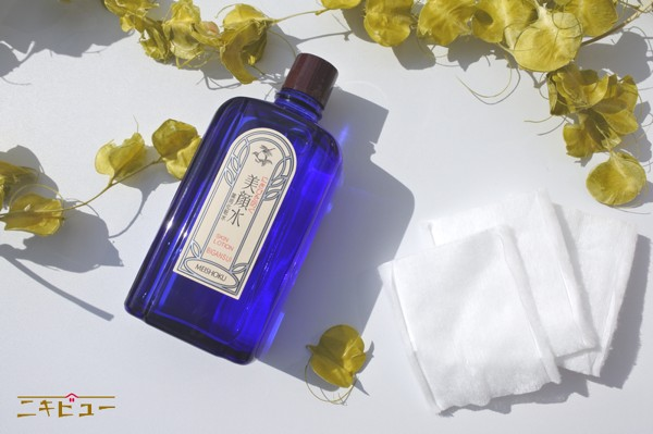Nuoc hoa hong Meishoku Bigansui Medicated Skin Lotion tri mun (1)(1)