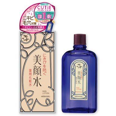 lotion-tri-mun-meishoku-bigansui-medicated-skin-lotion