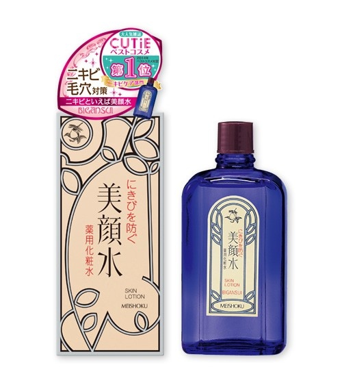 lotion-tri-mun-meishoku-bigansui-medicated-skin-lotion