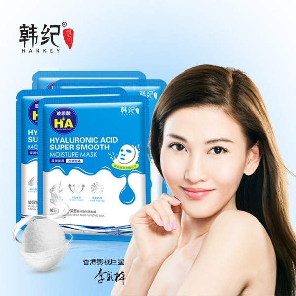 Mat na HA MayCreate - Hyaluronic Acid Super Smooth Mask (7)