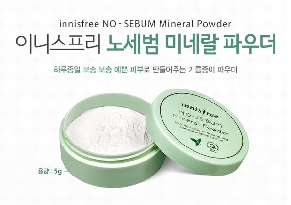 Phan phu kiem dau dang bot Innisfree no sebum mineral powder (6)