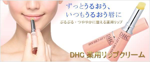 Son-duong-moi-DHC-Nhat-Ban-Moi-hong-quyen-ru-1