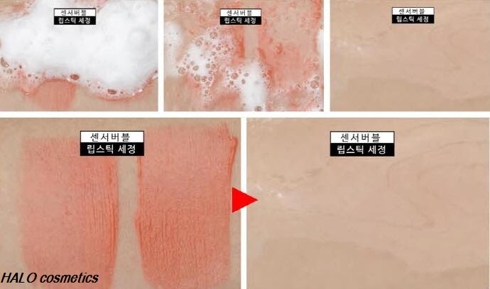 Tay Trang sui bot Escada Sensor Bubble Mild Cleanser (5)