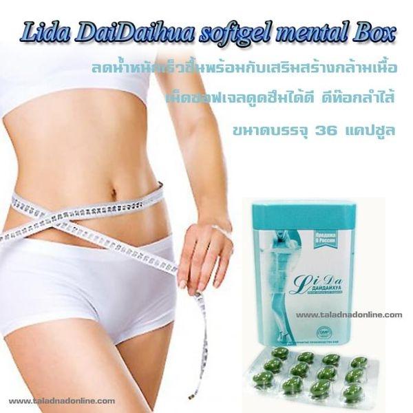 Thuoc giam can thao duoc Lida slimming Thai Lan (7)