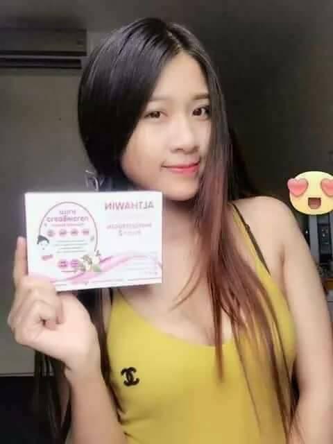 Vien uong Anthawin sieu no nguc - Thai Lan (6)
