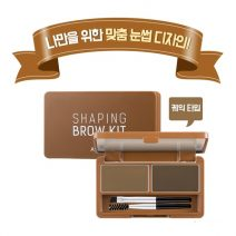 Bot tan long may Apieu Shaping Brow Kit (3)
