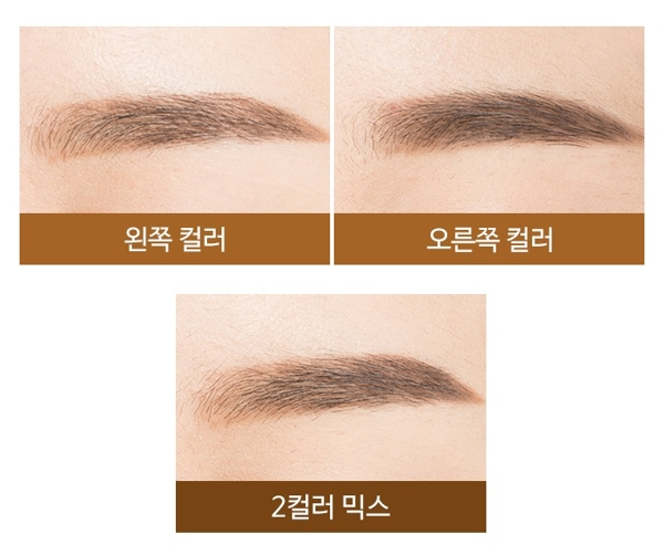 Bot tan long may Apieu Shaping Brow Kit (6)