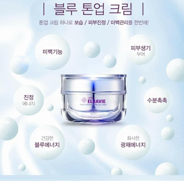 Kem Duong Trang Tri Nam Elravie Hyal - 6 Waterful Tone Up Cream (1)