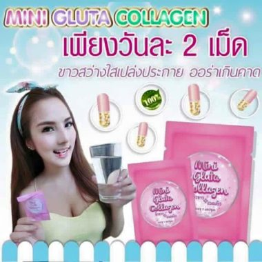 Vien uong Trang Da Mini Gluta Collagen - Thai Lan (5)