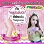 Vien uong Trang Da Mini Gluta Collagen - Thai Lan (6)