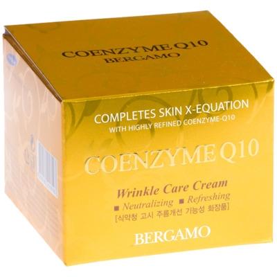 Kem duong trang Bergamo Coenzyme Q10 - Han quoc (5)
