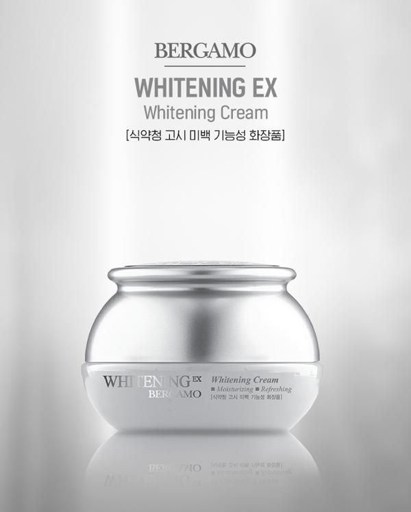 Kem duong trang da Bergamo Whitening EX Cream (1)
