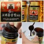 Cao hong sam Korean 6 years red ginseng extract 365 (4)(1) - Copy