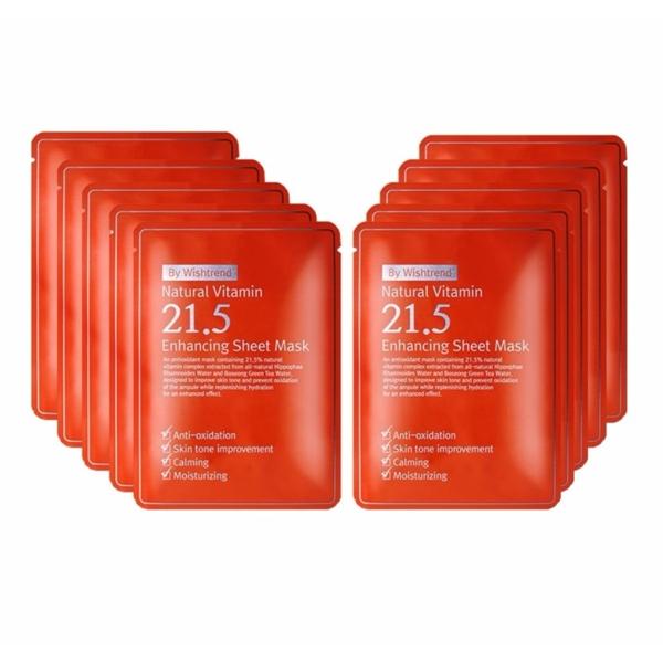 Mat Na Giay OST Natural Vitamin 21.5 - Enhancing Sheet Mask (4)
