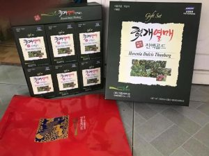 Nuoc Bo Gan Cao Cap Gift Set Hovenia Dulcis Thunberg (7)