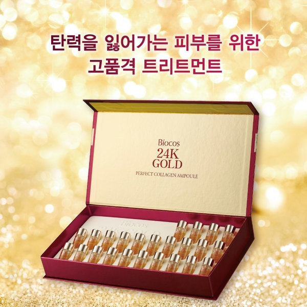 Tinh Chat Biocos 24k Gold Perfect Collagen Ampoule (5)