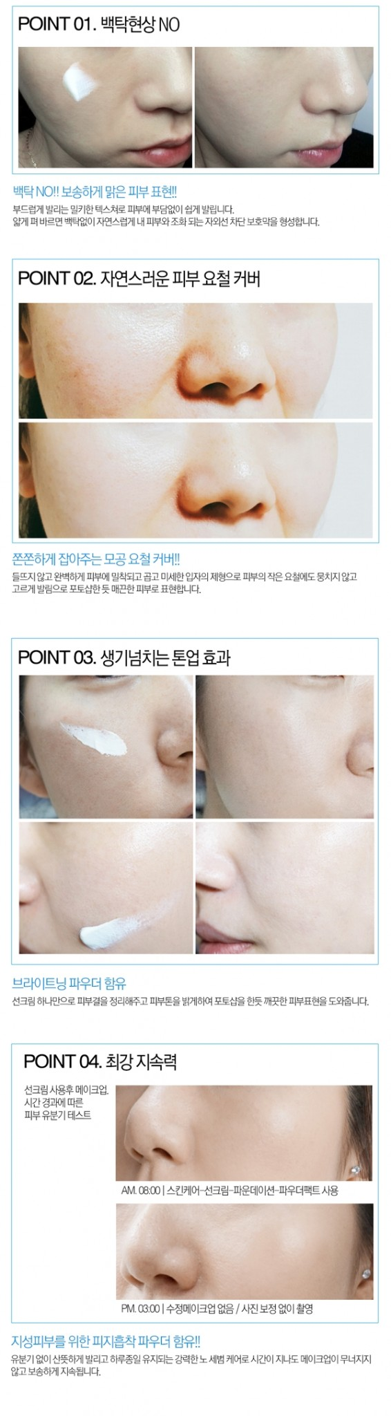 Kem Chong Nang Nang Tone Da Carenel No Sebum Perfect UV Shield SPF50 (6)